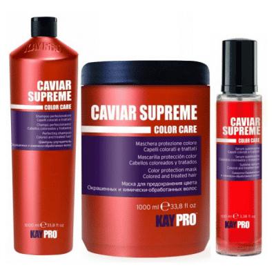 Промоционален комплект за защита цвета на боядисани коси с хайвер KAY PRO CAVIAR SUPREME