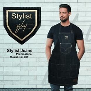 Фризьорска престилка Kuatek Stylist Jeans