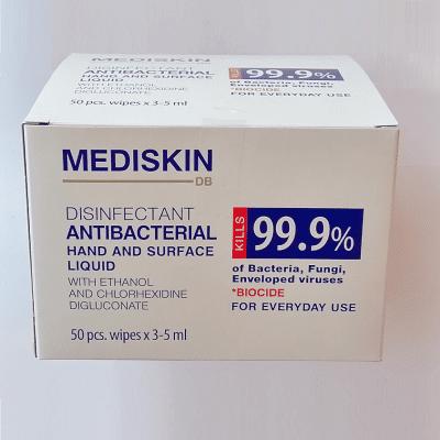 Дезинфекциращи кърпички за ръце 50 бр единично опаковани Mediskin